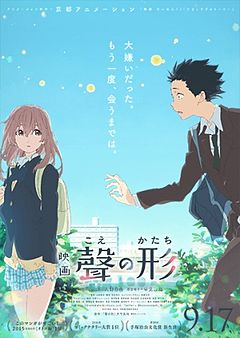 A voz do silêncio/Koe no Katachi
