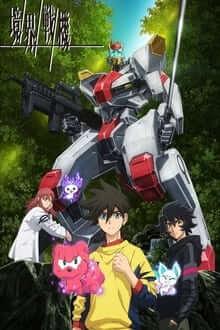 Kyoukai Senki (2021)